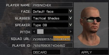450px-Arma3_player_profile.jpg