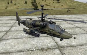как летатт на вертолете в дейз эпоч чем отличие составов